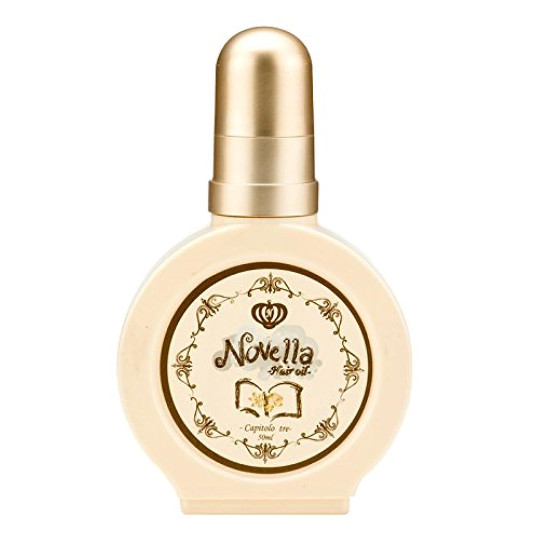 単調な薄暗いすみませんNOVELLA(ノヴェラ)フレグランス ヘアオイル(洗い流さないトリートメント)トレ(フローラルの香り)50mL