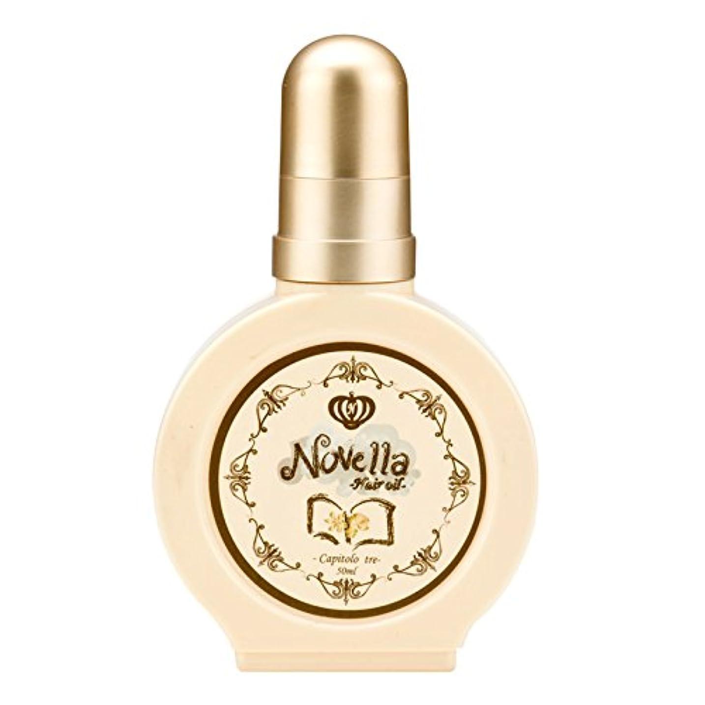 書き出す変化臭いNOVELLA(ノヴェラ)フレグランス ヘアオイル(洗い流さないトリートメント)トレ(フローラルの香り)50mL