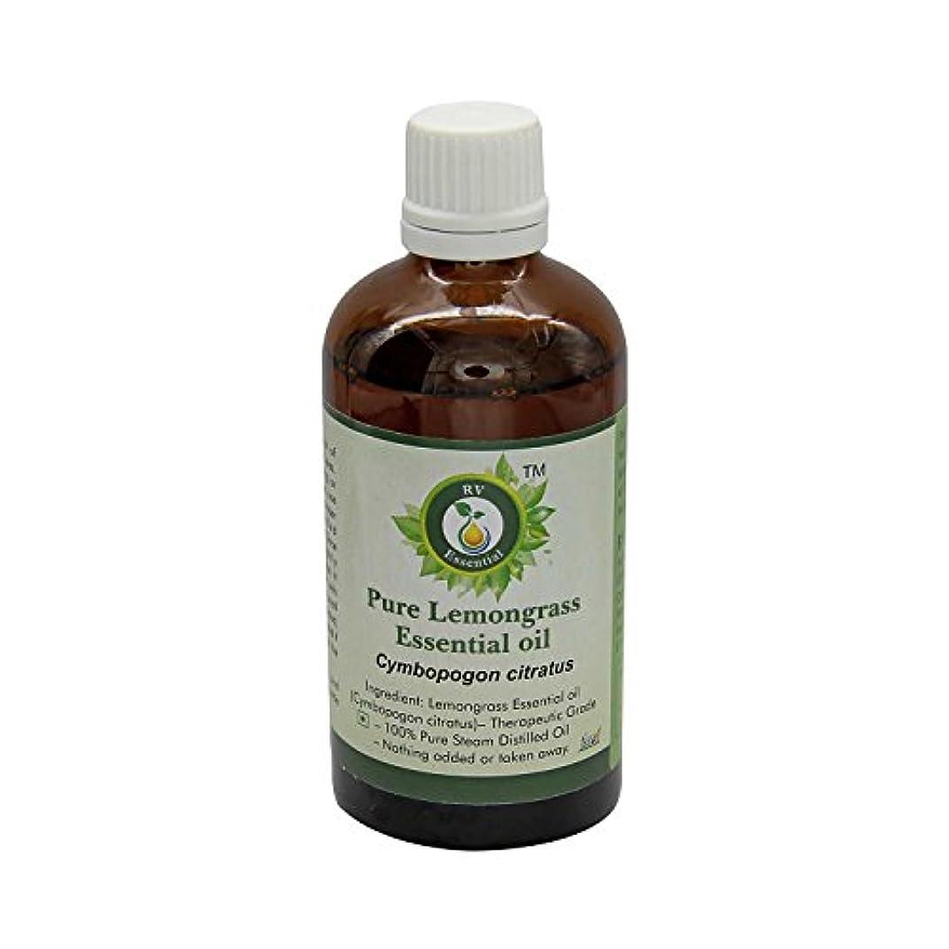 不快そこから診療所R V Essential ピュアレモングラスエッセンシャルオイル15ml (0.507oz)- Cymbopogon Citratus (100%純粋&天然スチームDistilled) Pure Lemongrass...