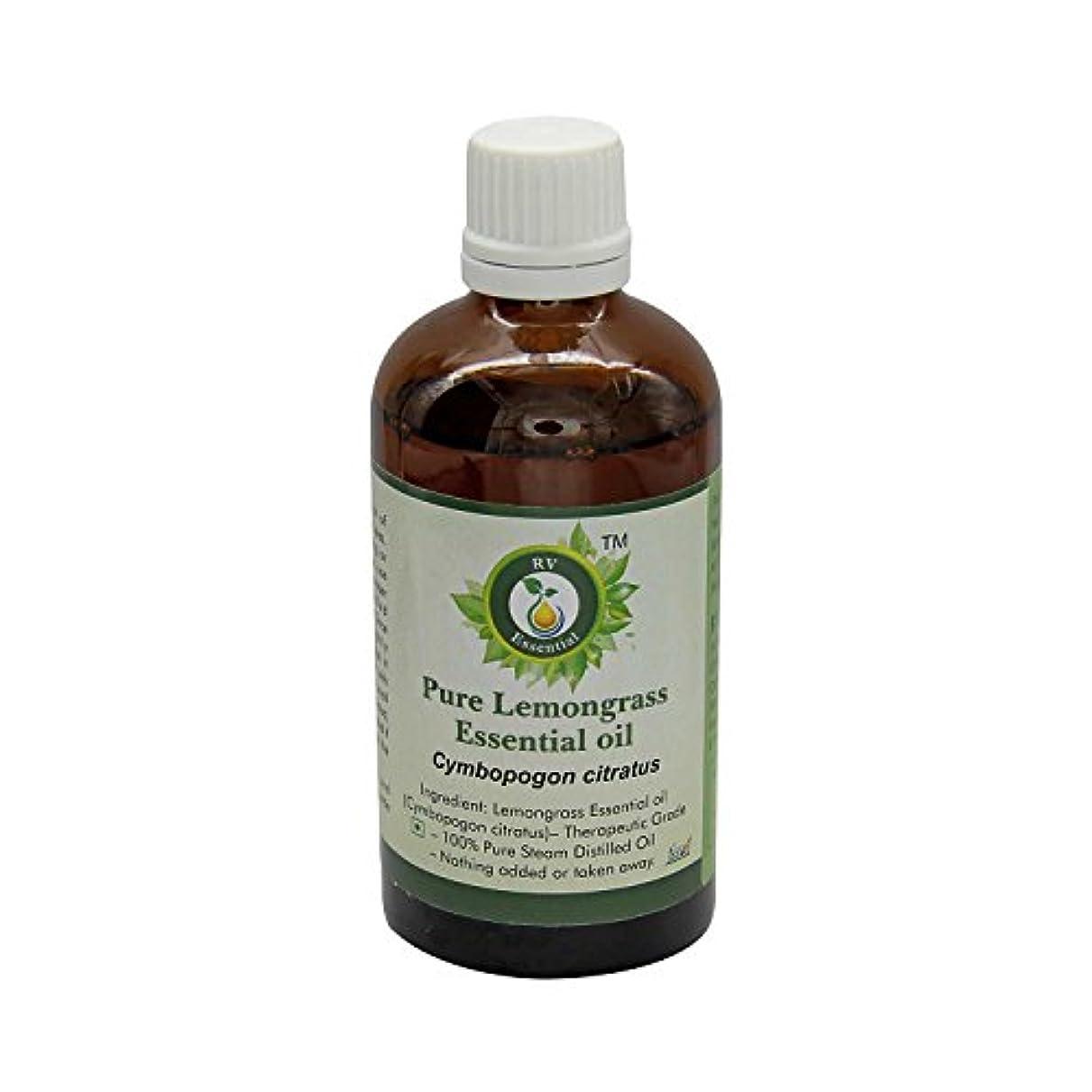 海峡ひも大通りほぼR V Essential ピュアレモングラスエッセンシャルオイル100ml (3.38oz)- Cymbopogon Citratus (100%純粋&天然スチームDistilled) Pure Lemongrass...