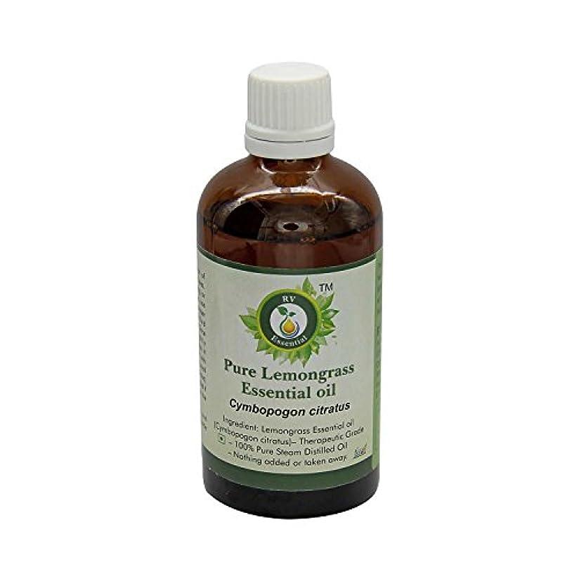 考案する高層ビルファックスR V Essential ピュアレモングラスエッセンシャルオイル15ml (0.507oz)- Cymbopogon Citratus (100%純粋&天然スチームDistilled) Pure Lemongrass Essential Oil