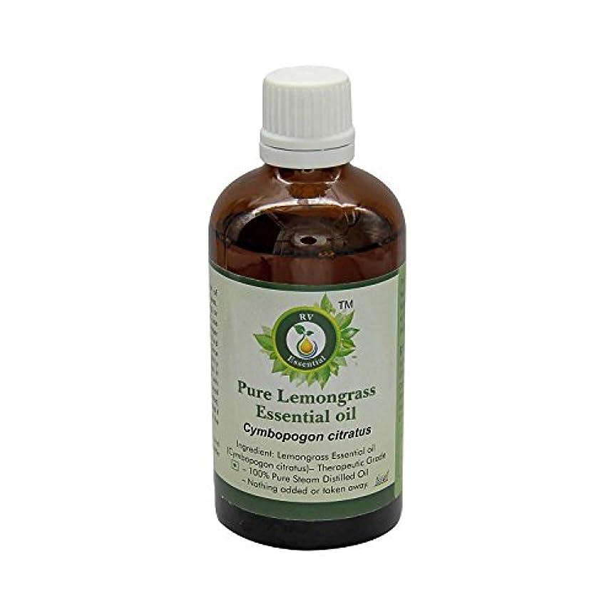 に罹患率現像R V Essential ピュアレモングラスエッセンシャルオイル100ml (3.38oz)- Cymbopogon Citratus (100%純粋&天然スチームDistilled) Pure Lemongrass...
