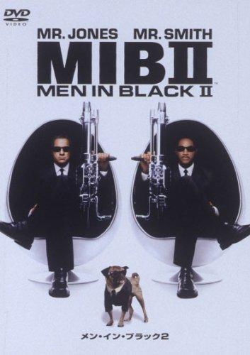 メン・イン・ブラック2 デラックス・コレクターズ・エディション(2枚組) [DVD]の詳細を見る