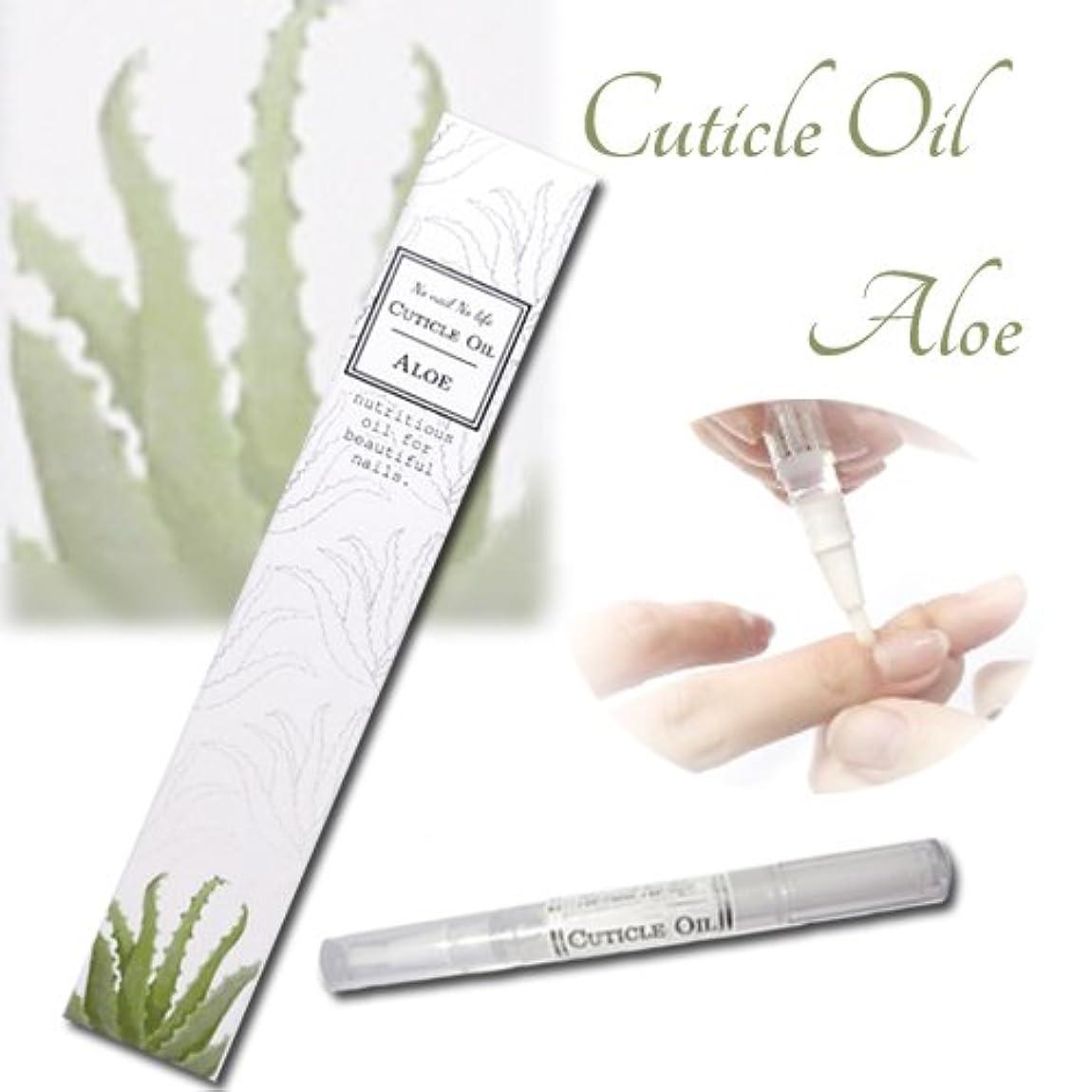 事前ハチメーカーネイルオイル ペンタイプ 改良型 アロエ の香り 1本