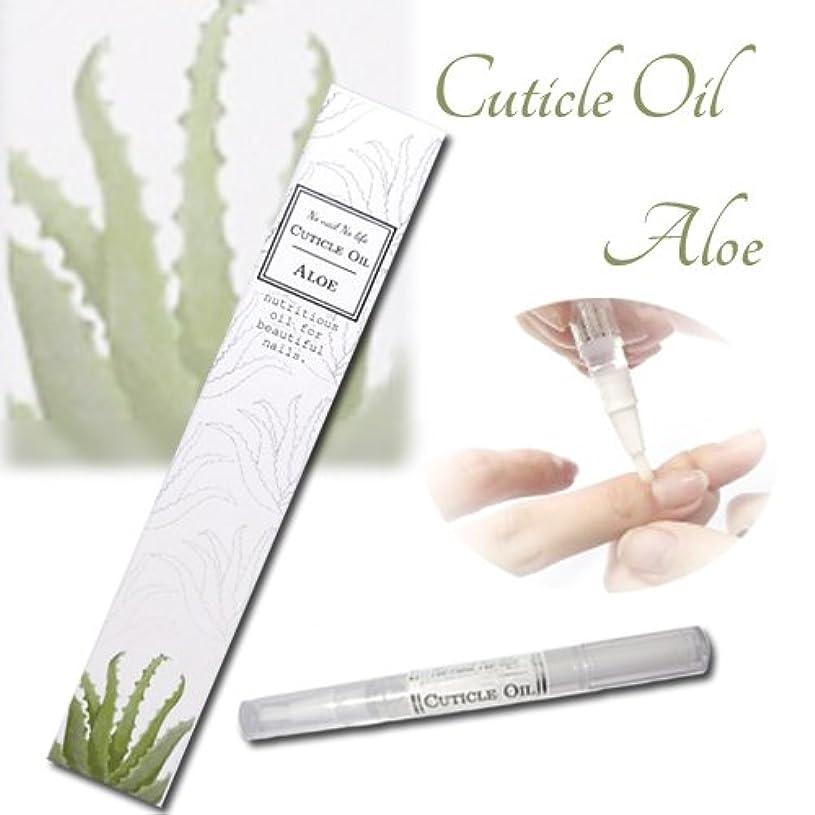グレートオーク端末ドックネイルオイル ペンタイプ 改良型 アロエ の香り 1本