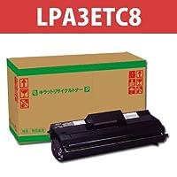 LPA3ETC8 即納  リサイクルトナーカートリッジ 10000枚
