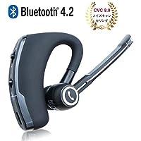 【CVC8.0ノイズキャンセリング2019進化版】Three-T Bluetooth ヘッドセット Bluetooth 4.2 イヤホン 耳掛け型 マイク内蔵 ハンズフリー通話 高音質 スポーツ 片耳 両耳兼用 ビジネス 受話器 270°回転できる 各種類設備に対応 日本語説明書付き