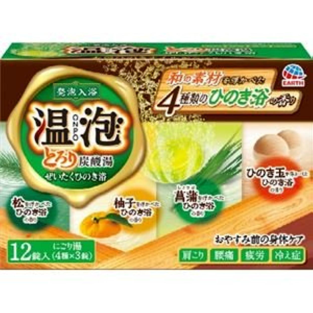 (まとめ)アース製薬 温泡とろり炭酸湯ぜいたくひのき浴12錠入 【×3点セット】