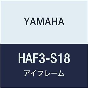 ヤマハ(YAMAHA) (AATJO) アイフレーム(IF3115+IS1218用) HAF3-S18
