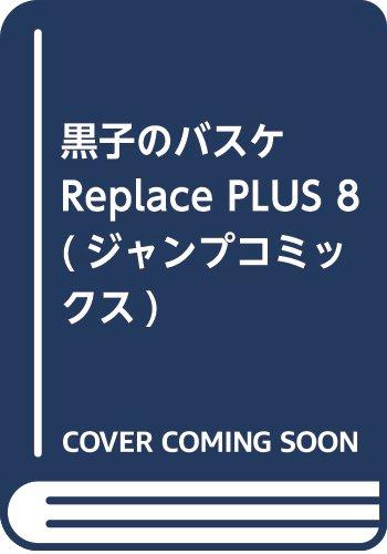 黒子のバスケ Replace PLUS 8