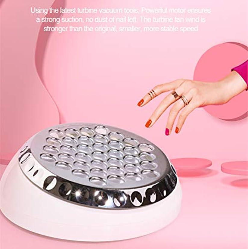 深める電話するたるみマニキュアのための60Wタービン釘の掃除機の低雑音の釘の集じん器の抽出器の芸術の釘の設計強力な機械