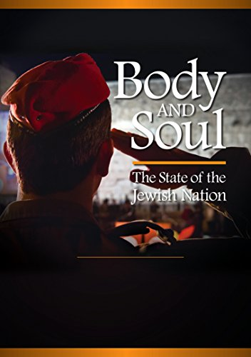 Body and Soul - The State of the Jewish Nation [DVD] [Import]