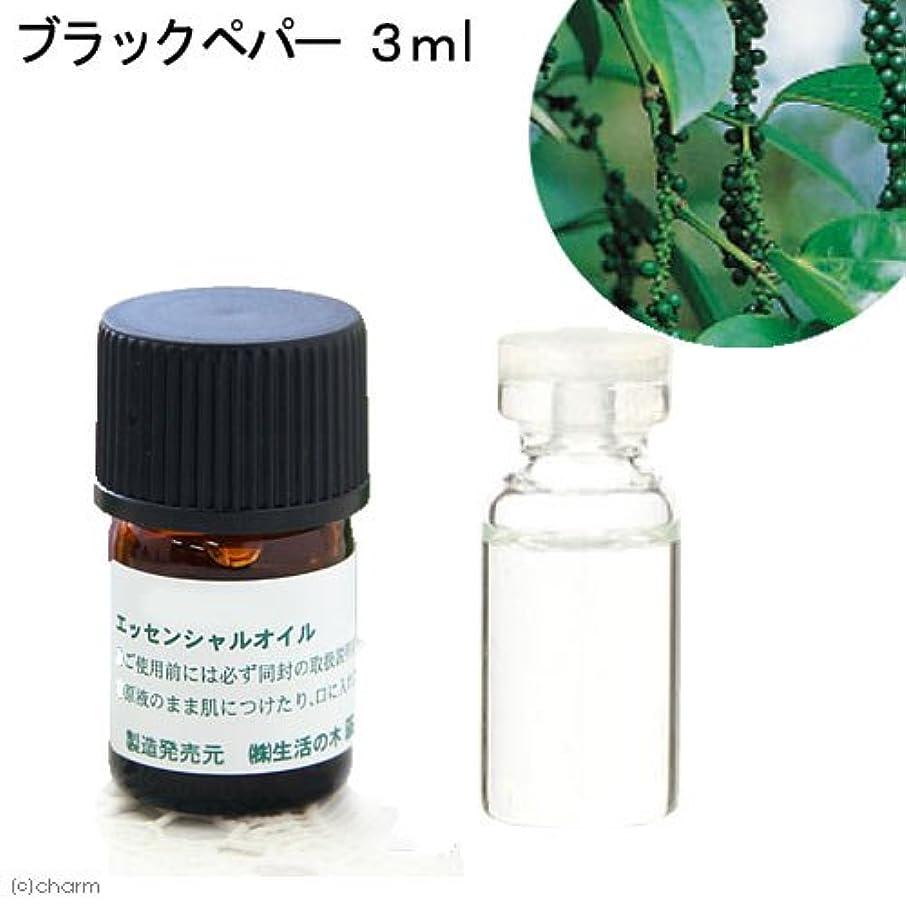 欲望防腐剤シード生活の木 ブラックペパー 3ml
