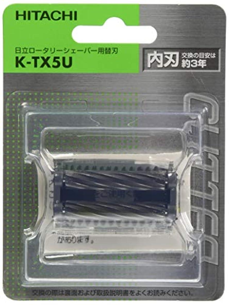 感嘆符中央値除外する日立 替刃 内刃 K-TX5U