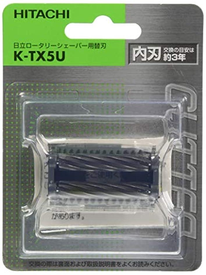 注釈を付ける指湿度日立 替刃 内刃 K-TX5U