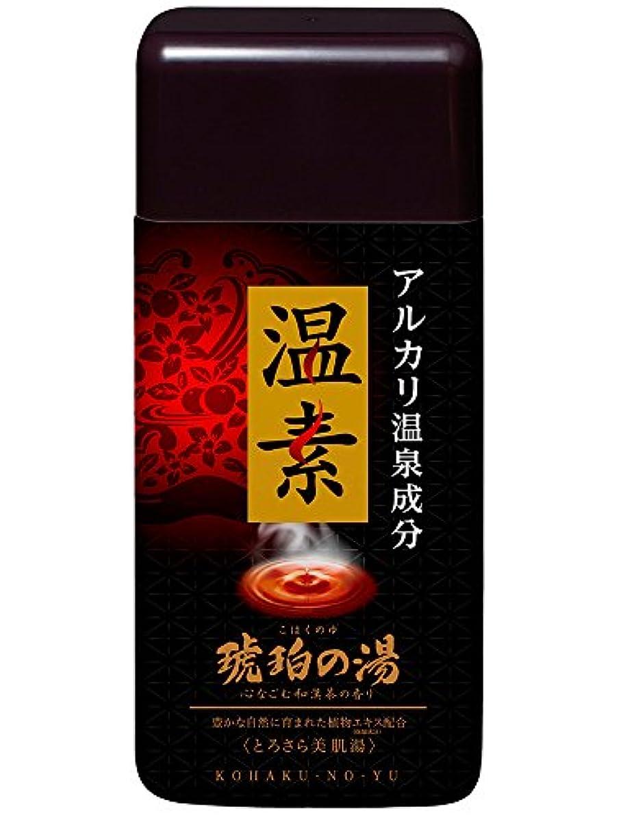 いらいらする予測するガード【医薬部外品】温素 入浴剤 琥珀の湯 [600g]