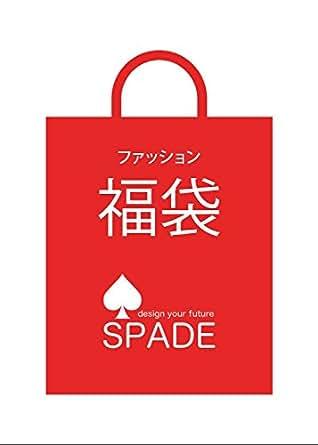 (スペイド) SPADE 【福袋】 メンズ ジャケット アウター シャツ ボトムス ニット 2016 【s492】 M