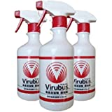 ウィルバス 次亜塩素酸ナトリウム製剤 500mlスプレーボトル 3本セット
