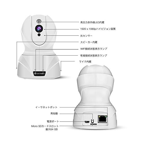ネットワークカメラ YATWIN WIFI 防...の紹介画像6