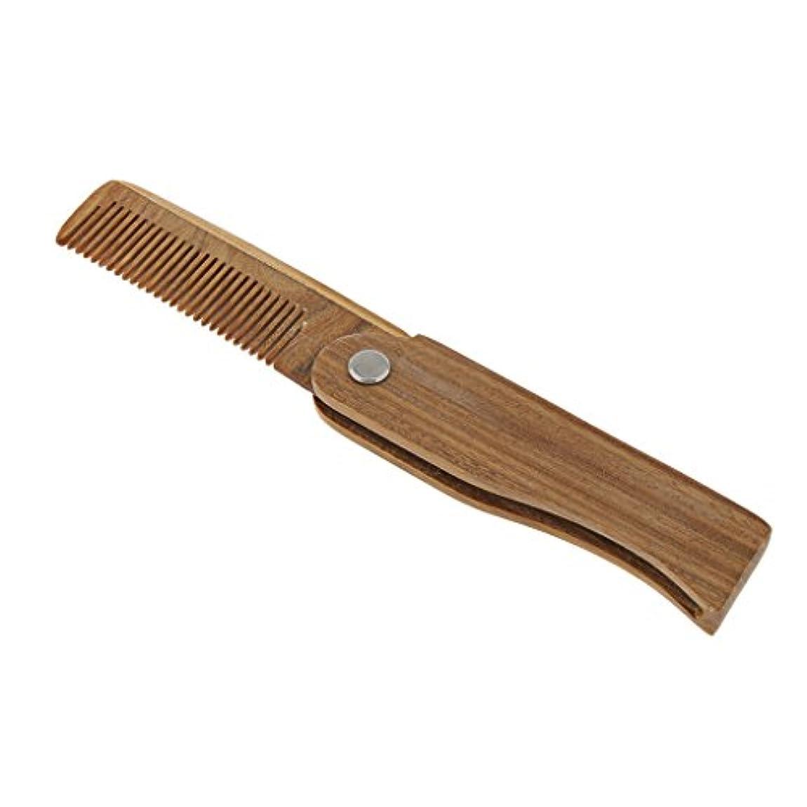 群れ市長流行Fenteer 木製櫛 ヘアブラシ ヘアコーム ポケットサイズ 折り畳み式 ひげ櫛 2タイプ選べる - B
