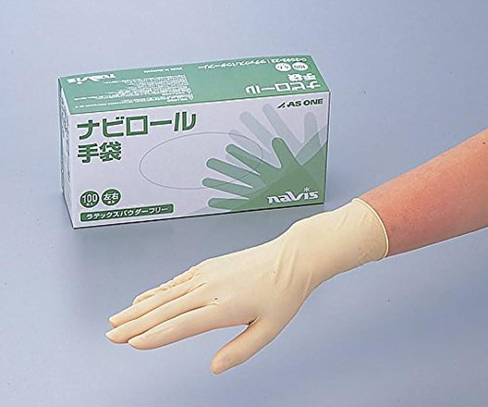 遺伝子住む認知ナビス(アズワン)0-3593-22ナビロール手袋M100枚入り