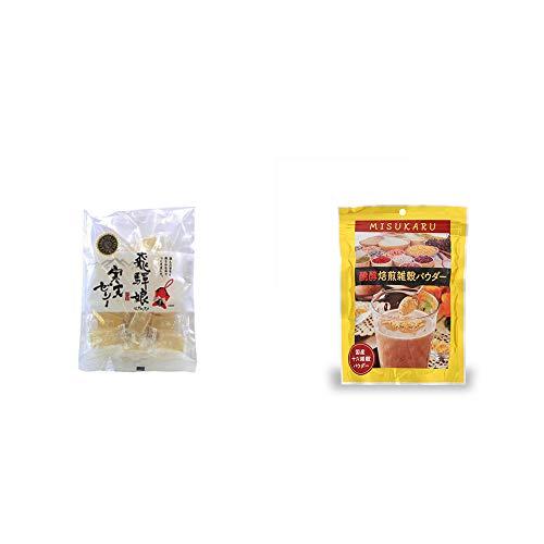 [2点セット] 飛騨娘 地酒寒天ゼリー(200g)・醗酵焙煎雑穀パウダー MISUKARU(ミスカル)(200g)
