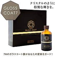 ガラスコーティング剤 グロスコート-7 (疎水、微撥水タイプ) クリスタルのような輝きを 硬度7Hのコート被膜が愛車を保護!