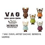 VAG16 MORRIS(色替バージョン) ひなたかほり VINYL ARTIST GACHA メディコムトイ