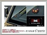 TOYOTA(トヨタ) 純正部品  ランドクルーザー70 【GRJ79K GRJ76K】 オートアラーム ベースキット 08585-60040