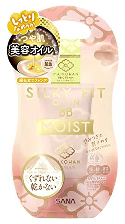火山のエジプト人サルベージ舞妓はん BBクリームモイスト パールベージュ 25g SPF35 PA+++