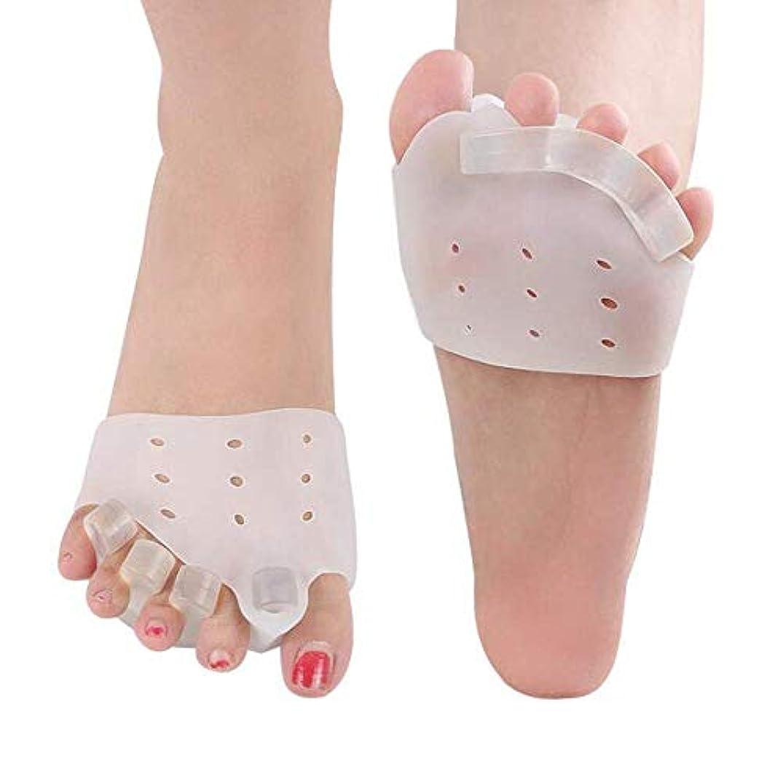 確かに欠陥代わって足裏保護パッド足指 パッド 2ペア