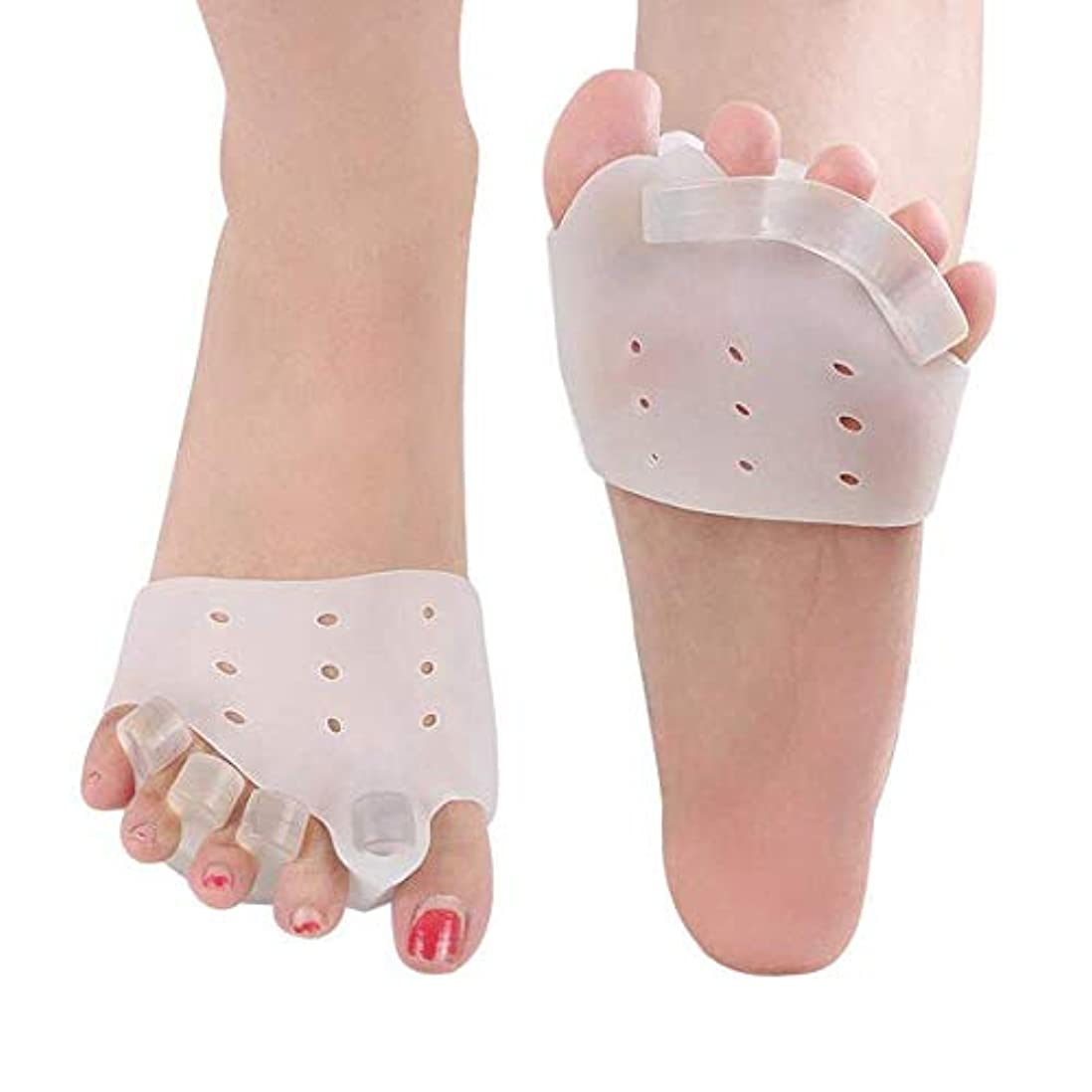 補助金加速度きらめき足裏保護パッド足指 パッド 2ペア