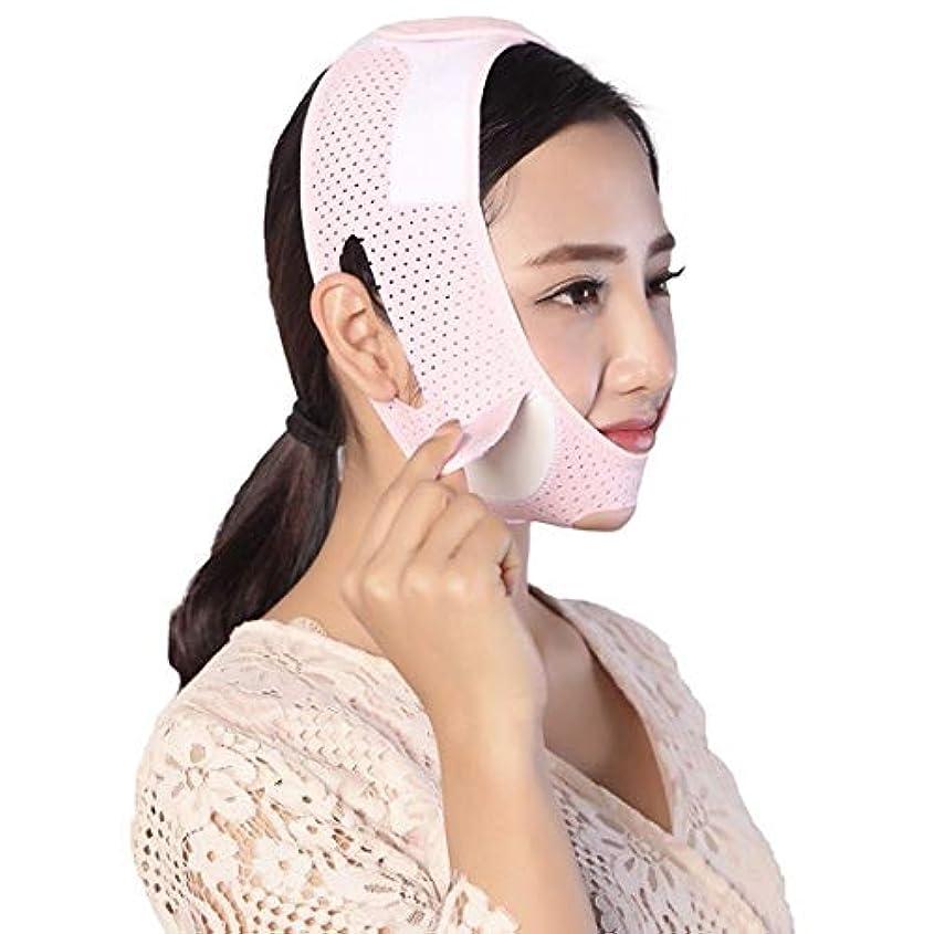 道路を作るプロセス調和のとれたさまようZWBD フェイスマスク, フェイスリフティングベルトリフティングVフェイスライン包帯フェイシャル引き締め二重あごの法則睡眠マスク通気性