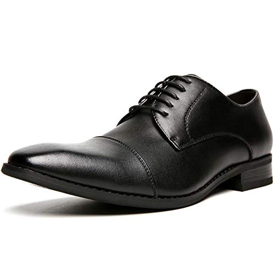 広告見落とすテレビ(フォクスセンス) Foxsense ビジネスシューズ 革靴 本革 ストレートチップ 紳士靴 外羽根