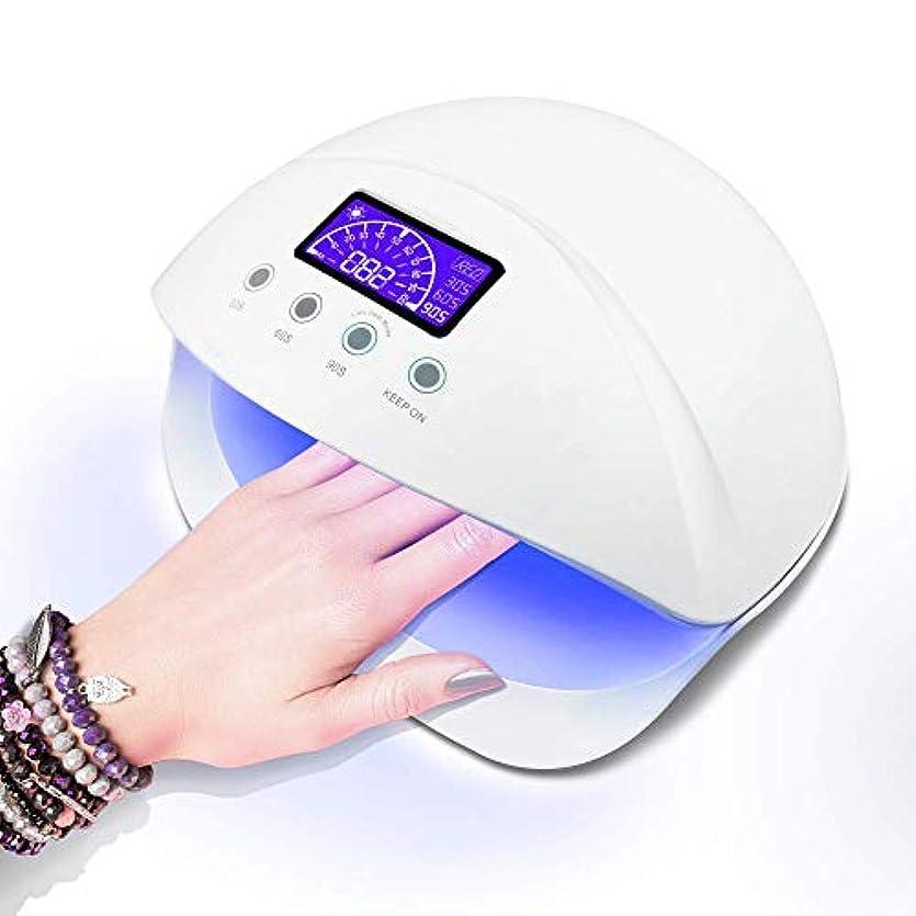 気晴らし更新する床LED ネイルドライヤー UVネイルライトハイパワー ジェルネイルライト 肌をケア