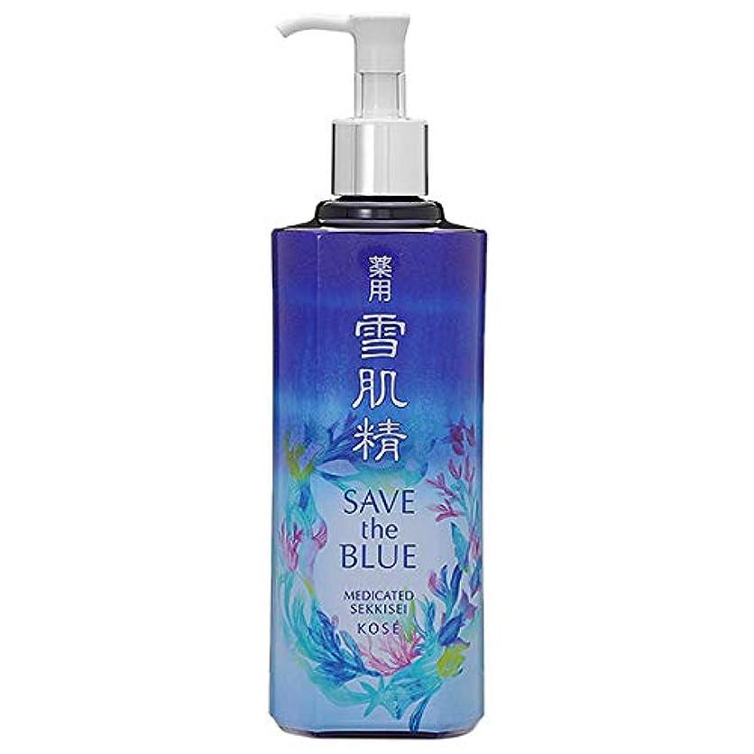 区別時間シニスコーセー 薬用 雪肌精 500mL SAVE the BLUE 10th anniversary 2018年限定デザイン ディスペンサー付ボトル(医薬部外品)