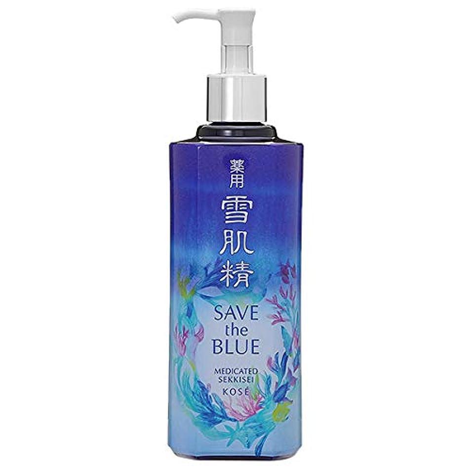 コーセー 薬用 雪肌精 500mL SAVE the BLUE 10th anniversary 2018年限定デザイン ディスペンサー付ボトル(医薬部外品)