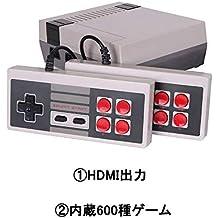 シュミ HDMIゲーム機 FCゲーム クラシック懐かしの家庭用テレビゲーム機 600種ゲーム内蔵