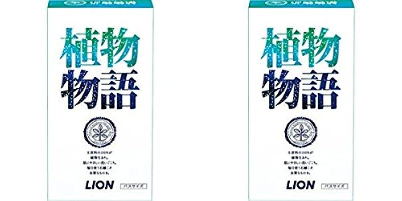 ケージ姓非公式植物物語 化粧石鹸 バスサイズ 箱 140g×3個 ×2セット
