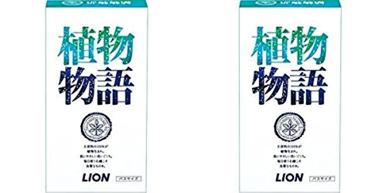 湖慢動物植物物語 化粧石鹸 バスサイズ 箱 140g×3個 ×2セット