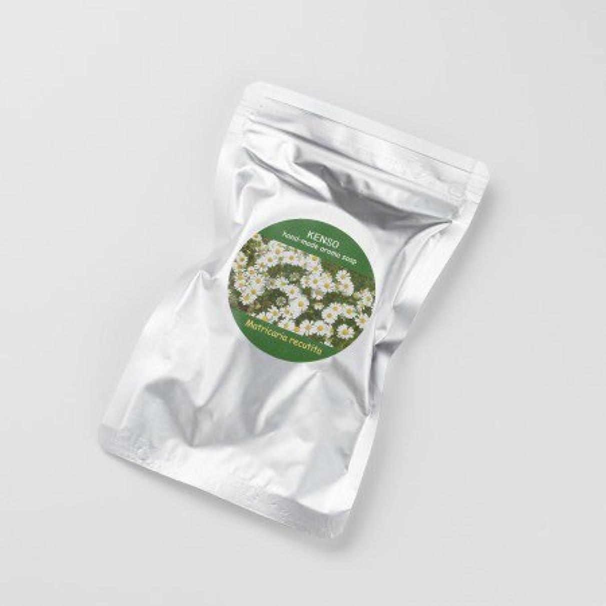 奪う大温かいケンソー カモマイル ソープ 50g (KENSO アロマグリセリンソープ)