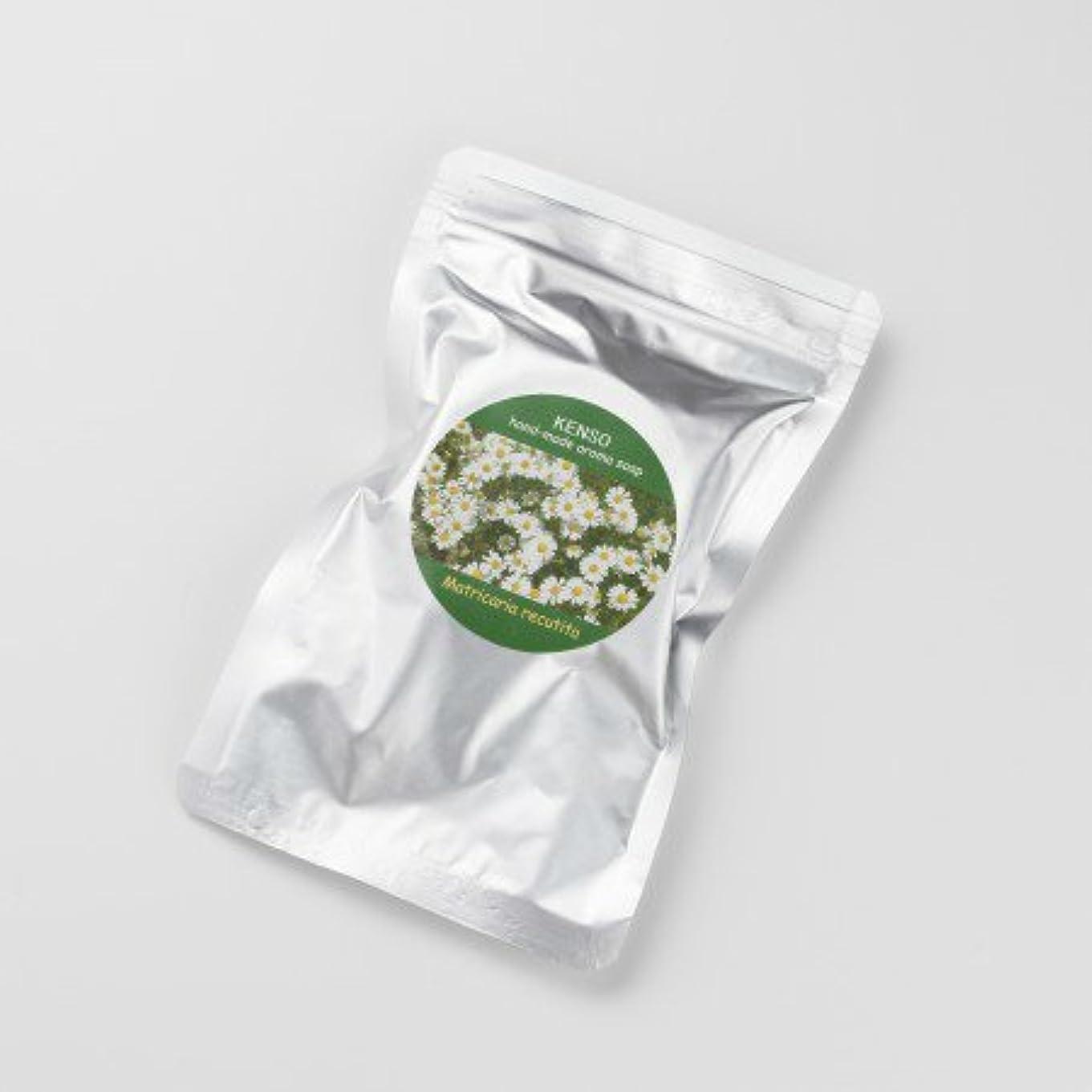 クランプ異邦人ゴミ箱ケンソー カモマイル ソープ 50g (KENSO アロマグリセリンソープ)