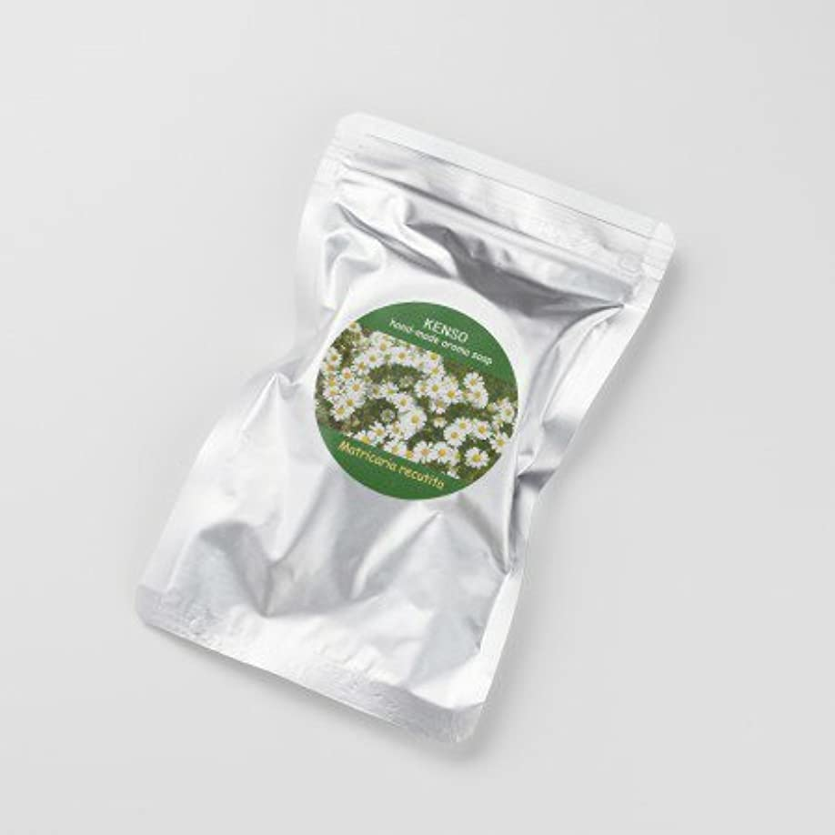 モディッシュ効果的に提供されたケンソー カモマイル ソープ 50g (KENSO アロマグリセリンソープ)