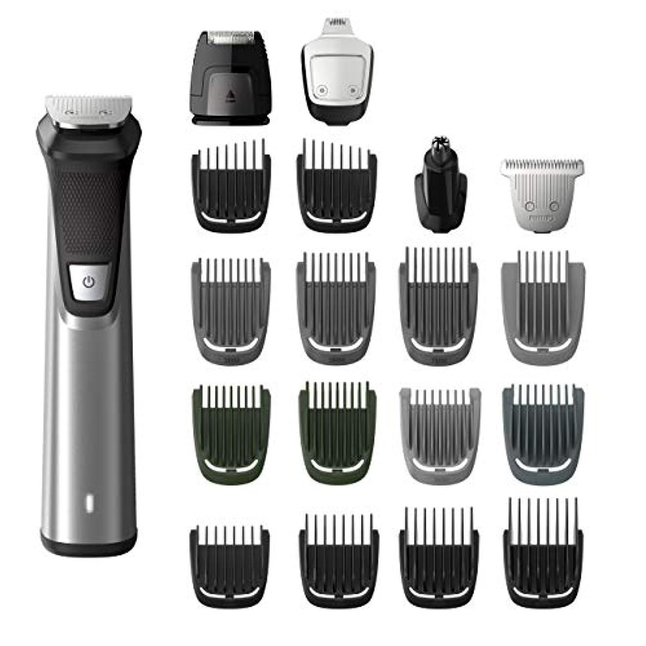 期待して割れ目個人Philips Norelco MG7750/49 Multigroom 7000 Face Styler and Grooming Kit, 23 Trimming Pieces, DualCut Technology, Fully Washable, Reinforced Guards, Rechargeable Battery, Stainless Steel Design 141[並行輸入]