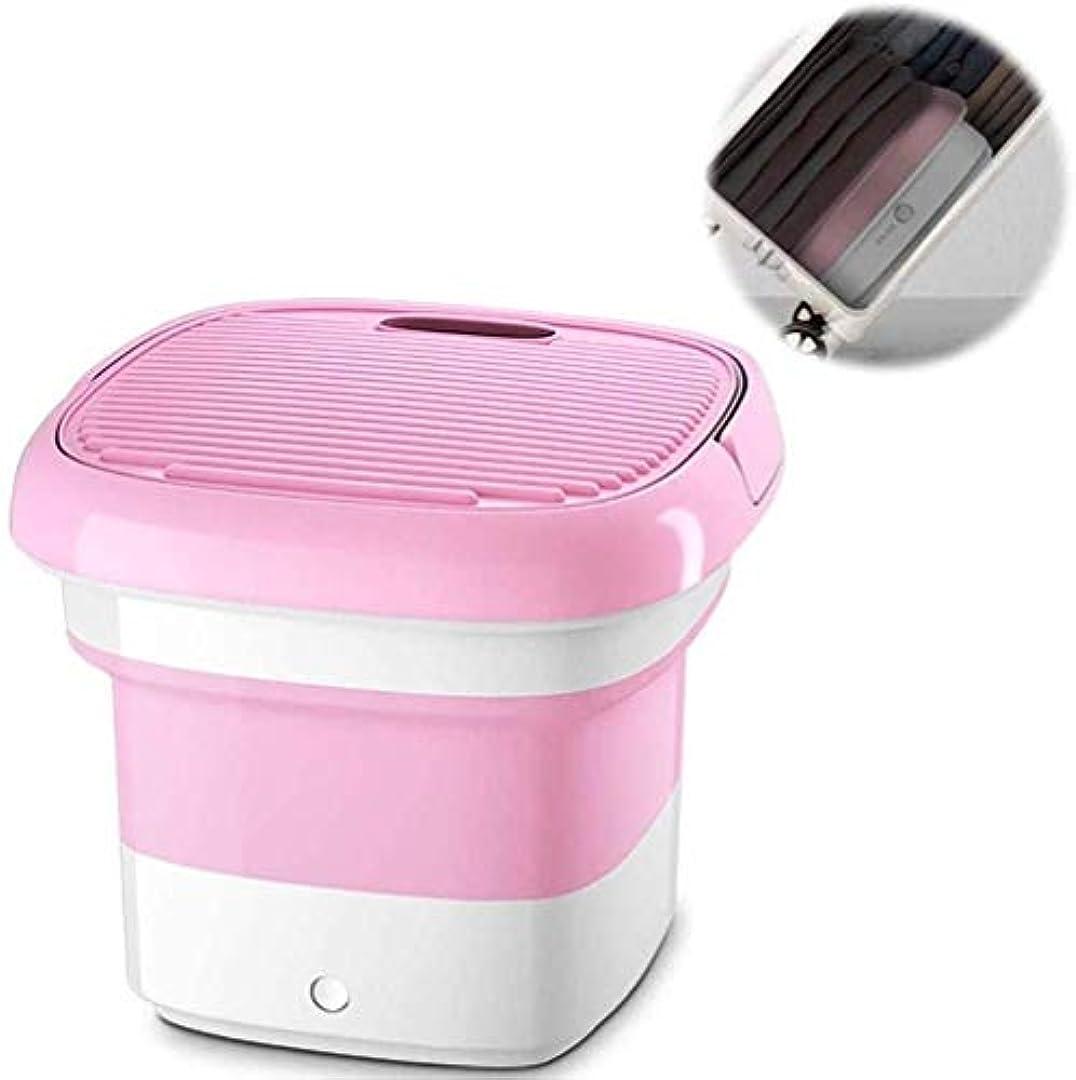 言語測定可能スキームミニポータブルスピン洗濯機電動コンパクト容量洗濯機の洗濯機 - 旅行、キャンプ&トレーラーハウスに最適 BBJOZ 簡易洗濯機·脱水機 (Color : Pink, Size : UK)