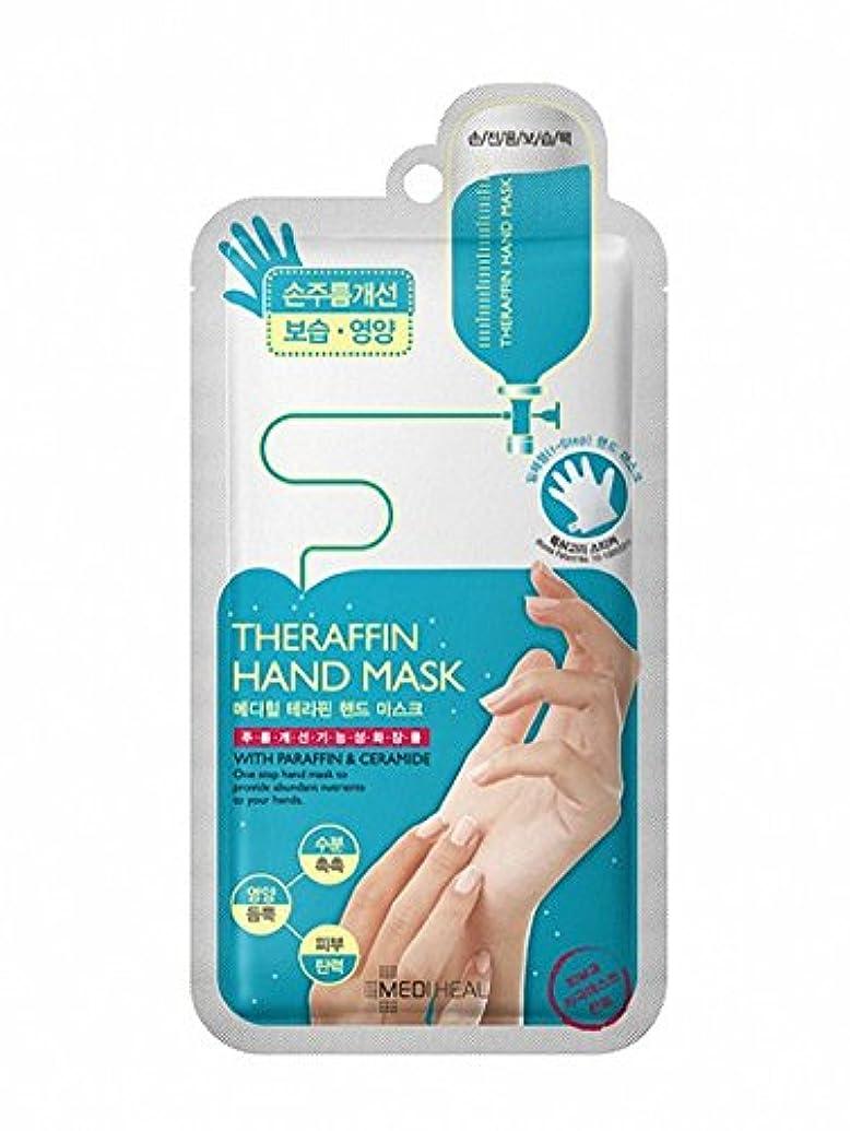 架空の積極的に空港メディヒール MEDIHEAL テラピンハンドマスクパック10枚セット(THERAFFIN HAND MASK PACK) 韓国直配送 THEBAMP