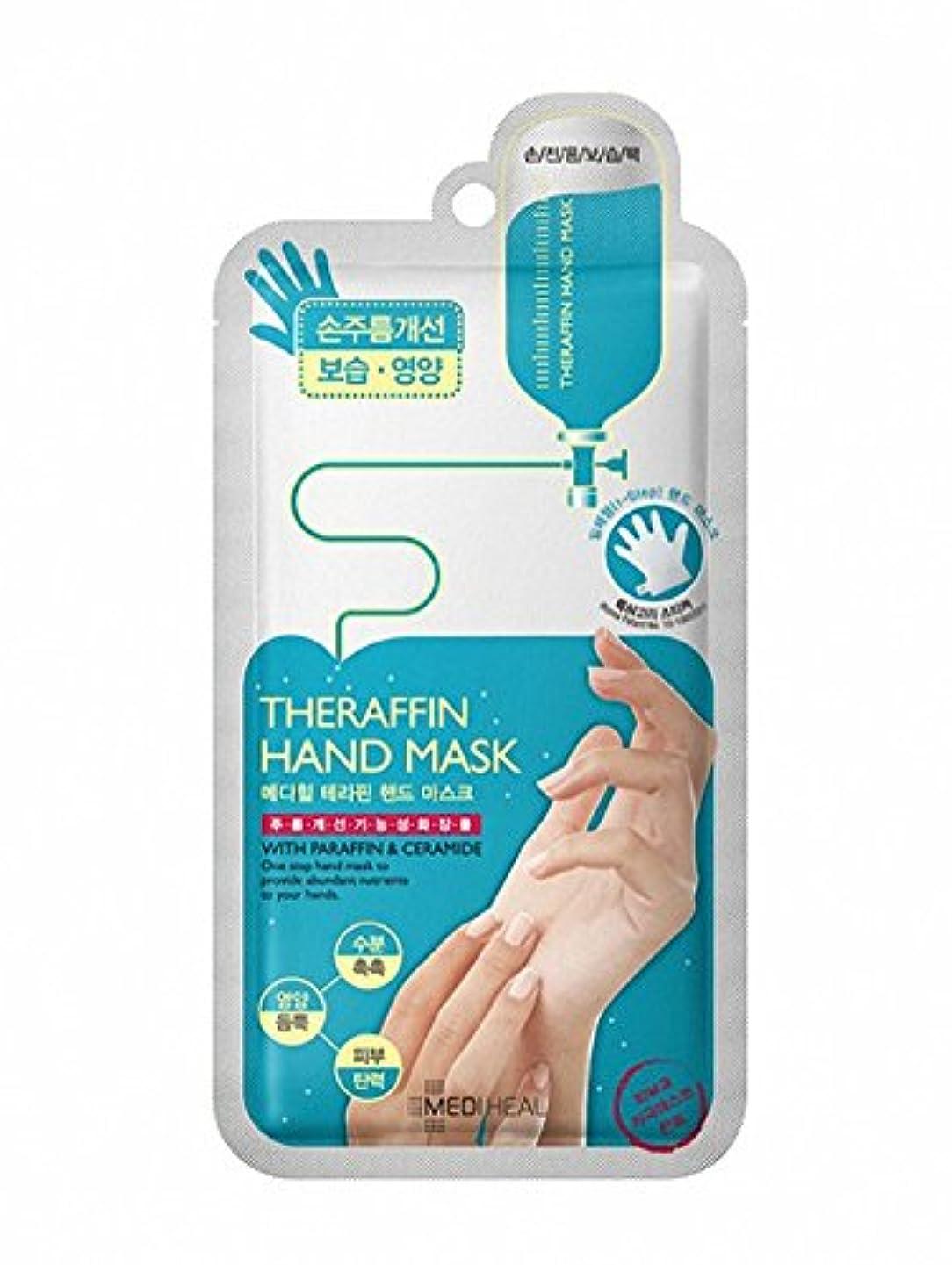 電極こどもの宮殿不足メディヒール MEDIHEAL テラピンハンドマスクパック10枚セット(THERAFFIN HAND MASK PACK) 韓国直配送 THEBAMP