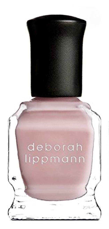 望まない縁石テニス[Deborah Lippmann] デボラリップマン ポリッシュ ベージュ系 15mL (ユハブ ガット ア フレンド)