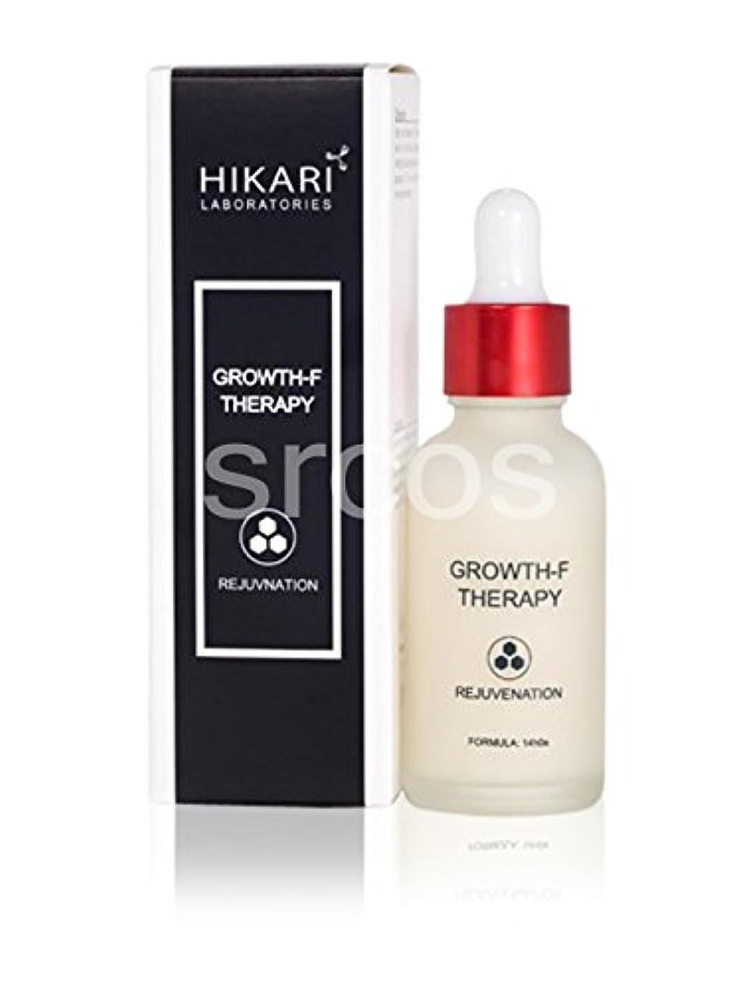 侵入圧縮するそばにHikari Rejuvenation Growth-F Therapy Serum 30ml
