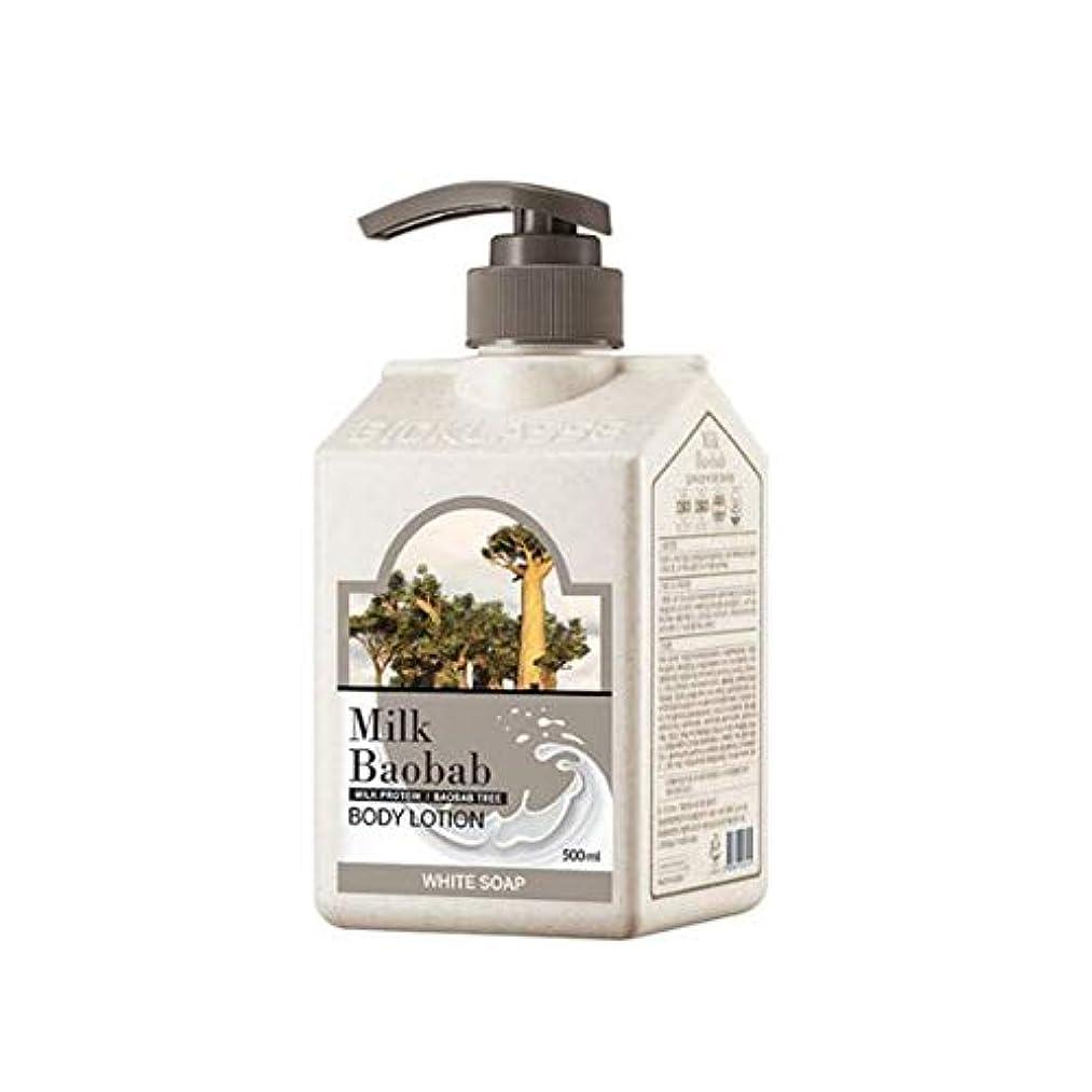 引き出し注目すべきあまりにも[ミルクバオバブ]弱酸性pH 5.5ボディウォッシュ1000ml&ボディローション500ml /ホワイト石鹸の香り/油水分バランスを維持[並行輸入品] (ボディローション500ml)